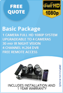 Basic Home CCTV Package - Free Quote