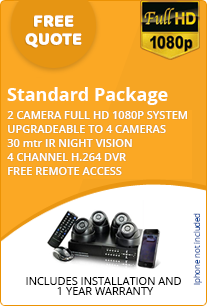 Standard Home CCTV Package - Free Quote