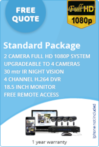 Standard CCTV Package for Business, Free Quote